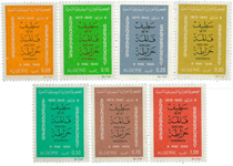 Algeriet - YT 623-29 - Postfrisk