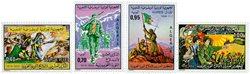 Algérie - YT 599-02 - Neuf