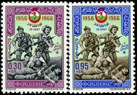 Algeria - YT 428-29 - Mint