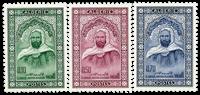 Algeria - YT 455-57 - Mint