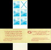 Algérie - YT H1049a - Neuf