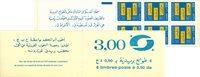 Algérie - YT H644a  - Neuf