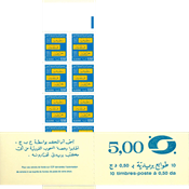 Algeriet - YT H644ab - Postfrisk