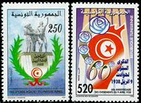 Tunesien -  YT  1328-29 - Postfrisk