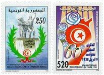 Tunisie -  YT  1328-29 - Neuf