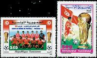 Tunesien -  YT  1332-33 - Postfrisk