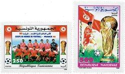 Tunisie -  YT  1332-33 - Neuf
