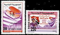 Tunesien -  YT  1337-38 - Postfrisk