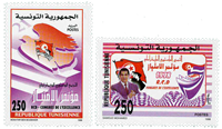 Tunisie -  YT  1337-38 - Neuf