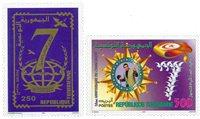 Tunisie -  YT  1314-15 - Neuf
