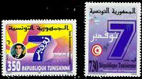 Tunesien -  YT  1235-36 - Postfrisk
