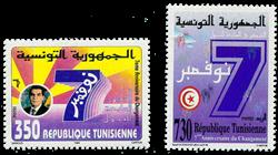 Tunisie -  YT  1235-36 - Neuf
