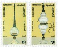Tunisie -  YT  1245-46 - Neuf