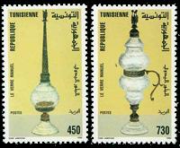 Tunesien -  YT  1245-46 - Postfrisk