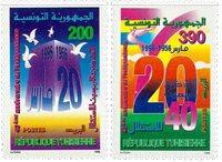 Tunisie -  YT  1263-64 - Neuf