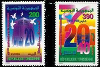 Tunesien -  YT  1263-64 - Postfrisk