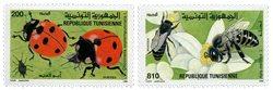 Tunisie -  YT  1266-67 - Neuf