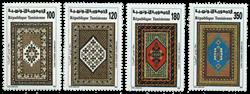 Tunisie -  YT  1208-11 - Neuf