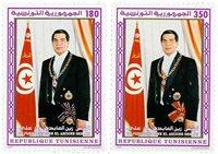 Tunisie -  YT  1218-19 - Neuf