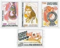 Tunisie -  YT  1168-71 - Neuf