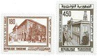 Tunisie -  YT  1177-78 - Neuf