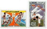 Tunisie -  YT  1180-81 - Neuf