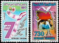 Tunesien -  YT  1188-89 - Postfrisk