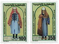 Tunisie -  YT  1192-93 - Neuf