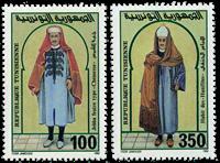 Tunesien -  YT  1192-93 - Postfrisk