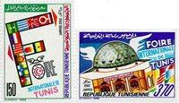 Tunisie -  YT  1133-34 - Neuf