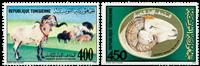 Tunesien -  YT  1143-44 - Postfrisk