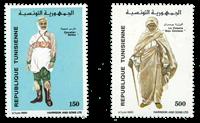 Tunesien -  YT  1148-49 - Postfrisk