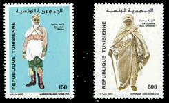 Tunisie -  YT  1148-49 - Neuf