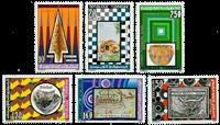 Tunesien -  YT  1062-67 - Postfrisk