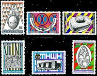 Tunisie -  YT  993-98 - Neuf