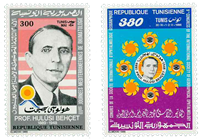 Tunesien -  YT  1052-53 - Postfrisk