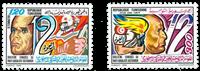 Tunesien -  YT  1055-56 - Postfrisk