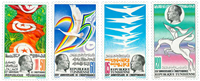 Tunisie -  YT  930-33 - Neuf