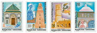 Tunisie -  YT  839-42 - Neuf