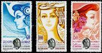 Tunesia -  YT  854-56 - Mint