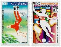 Tunisie -  YT  867-68 - Neuf