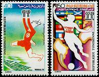 Tunesia -  YT  867-68 - Mint