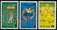 Tunesia -  YT  871-73 - Mint