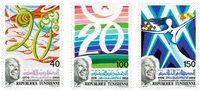 Tunisie -  YT  823-25 - Neuf