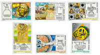 Tunesia -  YT  743-48 - Mint