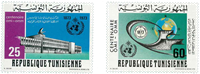 Tunesia -  YT  765-66 - Mint