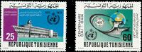 Tunisie -  YT  765-66 - Neuf