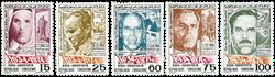 Tunesien -  YT  768-72 - Postfrisk