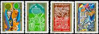 Tunesia -  YT  691-94 - Mint