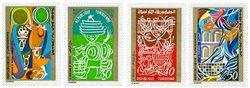 Tunisie -  YT  691-94 - Neuf